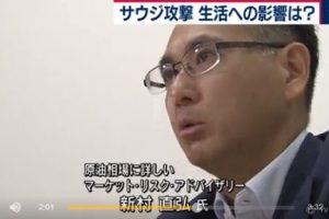 テレビ東京「ゆうがたサテライト」のインタビューを新村が受けました。