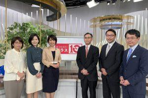 BSテレビ東京「日経プラス10」に新村が出演しました。